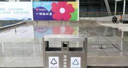 深圳垃圾分类10月将正式开罚 展会现场已全面实施垃圾分类