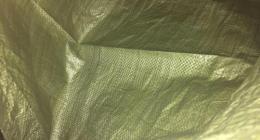 纤维袋属于垃圾 纤维袋垃圾分类