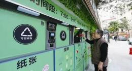 上海垃圾分类一年成绩单:居民区达标率超九成,规范日趋完善