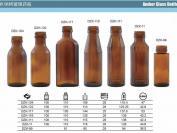 玻璃药罐属于什么垃圾
