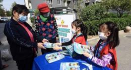 北京将建1000个垃圾分类青少年志愿服务示范引导站
