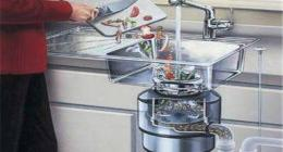 厨房垃圾处理器的研磨等级是怎么分类的?