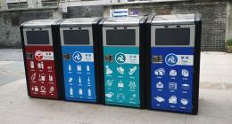 南京垃圾分类桶的标准颜色