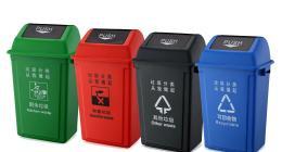 苏州垃圾分类有几种,苏州垃圾分类桶颜色