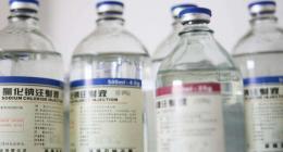 输液玻璃瓶属于什么垃圾