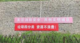 北京农村垃圾分类探访:有的村比城区早行动十余年