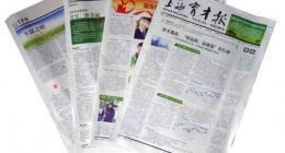 报纸属于什么垃圾 报纸回收处理分类