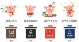 北京推动垃圾分类立法的意义