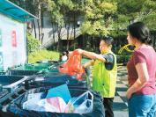 西安市生活垃圾强制分类第一天 记者实地走访