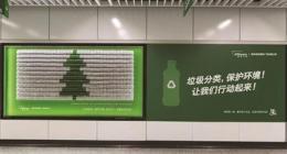 南京垃圾分类实施方案