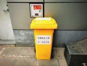 疫情影响之下,垃圾分类更重要更紧迫