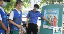 北京小小志愿者上岗 共创垃圾分类新风尚