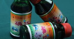 碘伏瓶属于什么垃圾 空碘伏瓶医疗垃圾